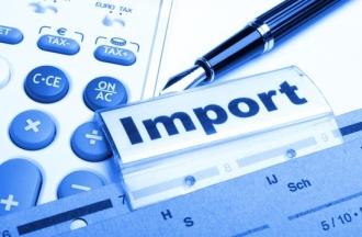На 39,9% нарастила импорт товаров из России в 2017 году Украина