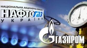 «Нафтогаз» заявил что условия разрыва с «Газпромом» неприемлемы
