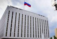 В искажении реальности уличило Госдеп Российское посольство в США