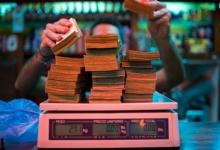 6000% превысила инфляция в Венесуэле