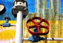 """В счет компенсации \""""Газпрома\""""-\""""Нафтогаз\"""" пообещал не трогать транзитный газ"""