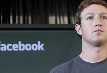 Дать показания в британском парламенте вызвали Цукерберга