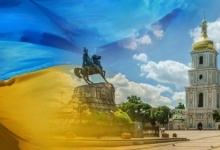 В тройку самых дешевых для жизни стран попала Украина