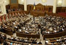 На утрату суверенитета Украины пожаловались в Раде
