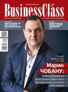 BusinessClass №139