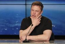 1 апреля Илон Маск объявил о банкротстве Tesla