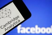 Данные не более 30 млн человек получила Cambridge Analytica