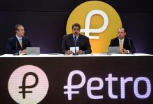 """Официально утвердили использование криптовалюты \""""петро \"""" в Венесуэле"""