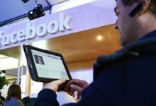 """20 тысяч сотрудников для \""""охраны контента\"""" наймет Facebook до конца года"""