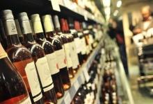 67% винного импорта России контролировали молдаване в 2000 году
