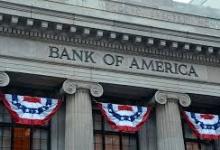Производителей боевого оружия для гражданских лиц прекратит кредитовать Bank of America