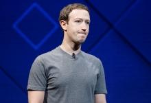 Об удалении «фейковых» российских аккаунтов заявил Цукерберг