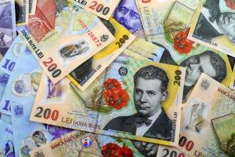 Портрет женщины может появиться на румынских банкнотах