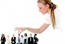 Способы нематериальной мотивации в крупной компании