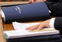 В закон о государственных закупках внесены изменения