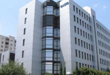 Почти 3,9 млн акций повторно выставила на продажу Asito