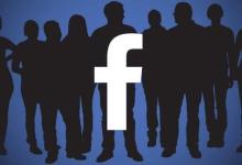 Если Facebook не перенесет базы данных в РФ , он может быть заблокирован Роскомнадзором