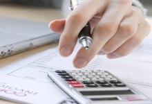 Количество отчетов, предоставляемых экономическими агентами сокращено