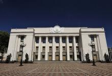 Распад Украины по сценарию Югославии пророчат в Раде