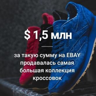 1,5 млн