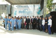 Медицинский центр MedExpert –  теперь и в Кахуле!
