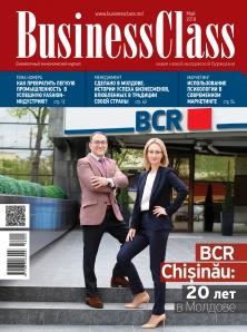 BusinessClass №140