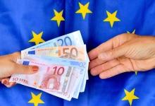 Расход европейских денег будут контролировать в Молдове