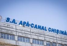 """9,5 млн леев составила прибыль \""""Apă-Canal\"""" в прошлом году"""