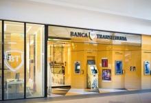 Ещё 5,42% акций Victoriabank приобрёл Banca Transilvania