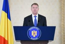 Отставки премьера вновь потребовал президент Румынии