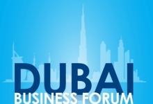 На бизнес-форуме в Дубае свои возможности для инвестиций представит Молдова