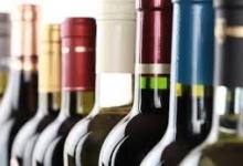 Качественным признано Молдавское вино в брянских магазинах