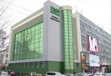 41% акций Moldova-Agroindbank намерен купить международный консорциум