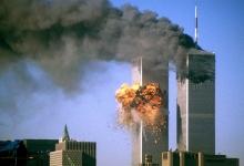 После терактов 11 сентября почти $3,7 млрд компенсации получили тысячи человек в США