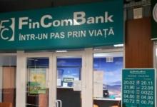 Стало известно почему пока не получат дивидендов, акционеры FinComBank