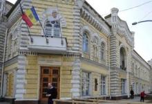 Инвентаризацию всего муниципального имущества проведут в Кишиневе