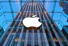 В авиакатастрофе и гибели 66 человек обвинили Apple