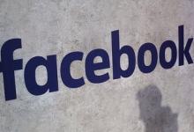 200 приложений заблокировал Facebook из-за скандала со слежкой