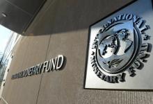 Прогнозы Всемирного банка превысил рост ВВП Молдовы
