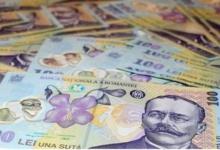 На 375 000 леев оштрафована Румынская энергокомпания за смерть рабочего