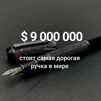 $9000000