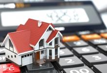 До 2 июля можно уплатить налог на недвижимость со скидкой и онлайн