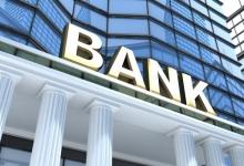 Поправки по предложению МВФ приняло правительство– банки в Молдове станут прозрачнее