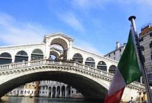 Выхода страны из еврозоны не допустят, заверили в Италии