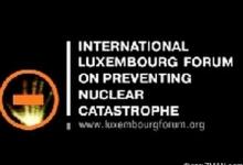 Люксембургский форум по предотвращению ядерной катастрофы пройдет в Женеве