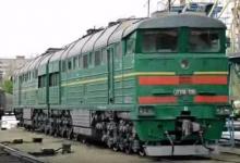 Отменили аукцион по покупке локомотивов стоимостью около 1 млрд леев