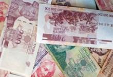 Сократился капитал банков Приднестровья