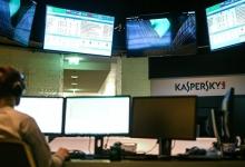 Отказалась от сотрудничества с Европолом «Лаборатория Касперского»