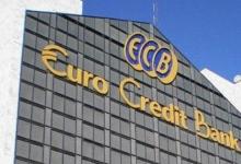 НБМ вынес предупреждение BC EuroCreditBank SA