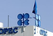 На предложение об увеличении добычи нефти наложат вето три страны ОПЕК